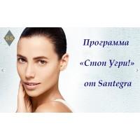 Программа от Santegra – «Стоп угри!»